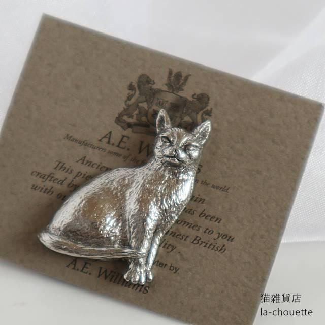 イギリス製猫ピンブローチ