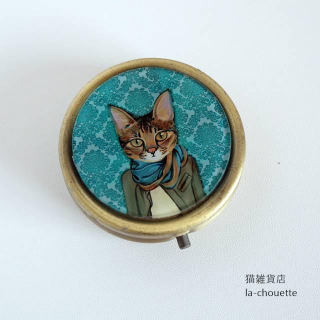 ピルケース・ストール猫