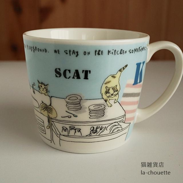 SCAT野良猫マグ