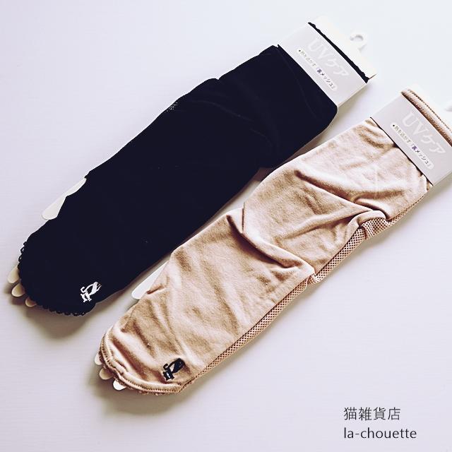 ワンポイント猫刺繍UVケアロング手袋
