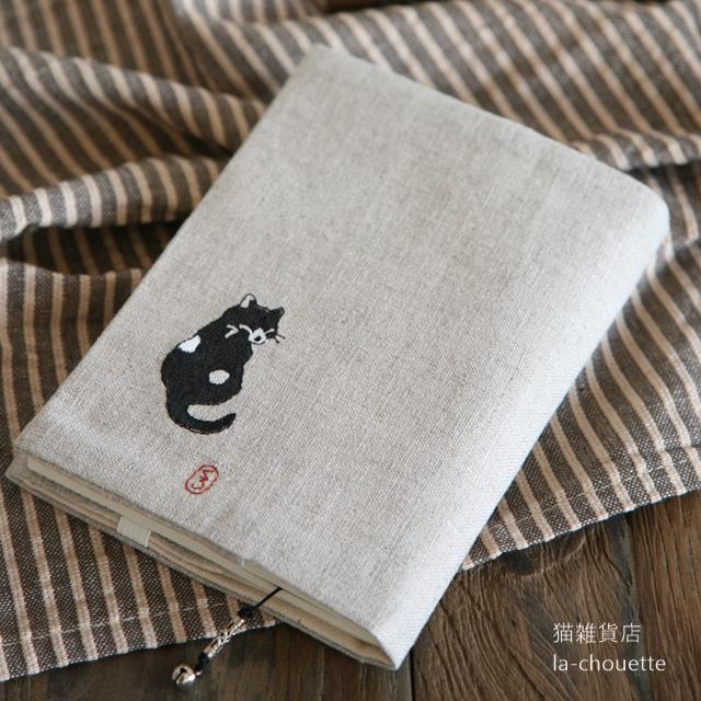 猫刺繍ブックカバー・しおり紐つき