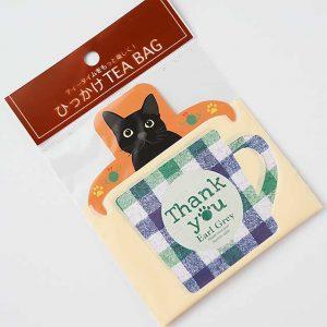 黒猫ひっかけTEA BAG